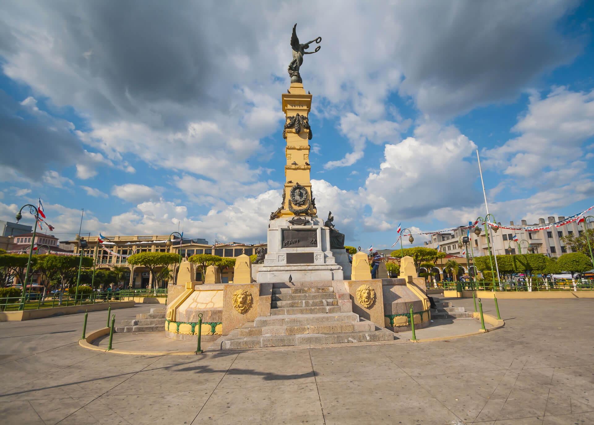 EL SALVADOR LOW